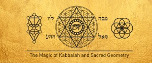 Sacred Geometry Activations: Last WS on 9 Dec